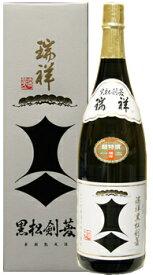 黒松剣菱 瑞祥 1800ml 長期熟成酒