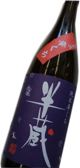 大田酒造 半蔵 辛くち 純米酒 1800ml