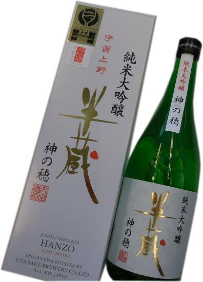 大田酒造 純米大吟醸 半蔵神の穂 720ml