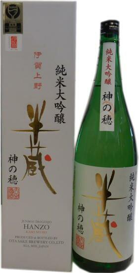 大田酒造 純米大吟醸 半蔵神の穂 1800ml