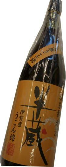 大田酒造 特別純米酒 半蔵 伊賀産うこん錦 1800ml