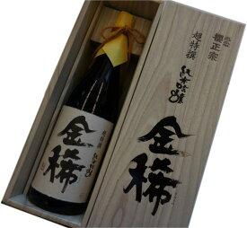 櫻正宗 金稀(きんまれ) 純米吟醸  1800ml