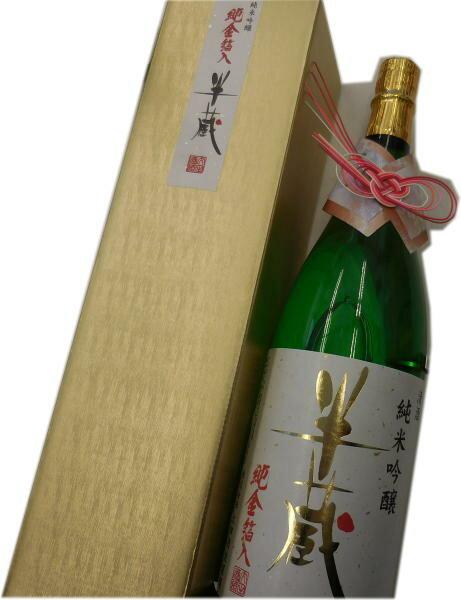 大田酒造 半蔵 純金箔入り 純米吟醸  1800ml