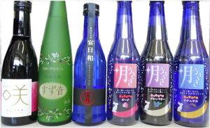 【冷蔵品】発泡清酒飲み比べ6種セット すず音・宴日和・出羽桜咲・月うさぎプレーン・ブルーベリー・ピーチ