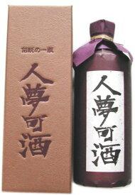 松の露酒造 人夢可酒(ひとむかし) 720ml 40度 長期熟成焼酎(麦焼酎&芋焼酎ブレンド熟成)