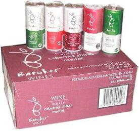 【送料無料】 缶入りワイン バロークス5種セット(飲み比べセット)250ml×24本入り 1箱