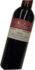 カールユング社ノンアルコールワイン カールユング レッド 赤 375mlハーフ 脱アルコールワイン(アルコール0.5%以下)