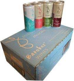 【送料無料】 缶入りワイン バロークス スパークリング 4種セット(飲み比べセット)250ml×24本入り(4種×6本づつ) 1箱