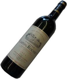 平成8年の誕生年ワイン 1996年 シャトー・ラフォン・ ロシェ 箱入りギフトラッピング [1996] CHATEAU Lafon Rochet  サンテステフ格付け4級