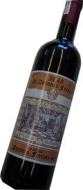 昭和24年の誕生年ワイン 1949年 イル49 ディ アントニオ・フェッラーリ  箱入りギフトラッピング [1949] Antonio Ferrari