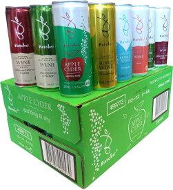【送料無料】 缶入りワイン バロークス ワインとスパークリング (8種×3本づつセット)(飲み比べセット・アソート)250ml×24本入り1箱