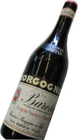 昭和45年の誕生年ワイン 1970年 バローロ・リゼルヴァ・ボルゴーニョ 赤 [1970] 箱入りギフトラッピング Barolo Riserva Borgogno