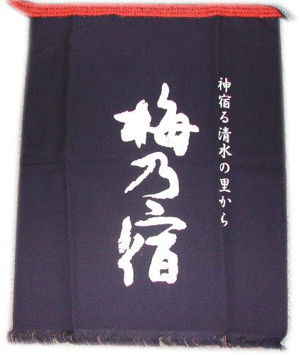 酒屋さんの前掛け★梅乃宿酒造「梅乃宿」★エプロン