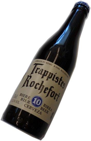 【ベルギービール】お好きな種類、混載可10本以上で送料無料! ロシュフォール10 330ml Rochefort 10