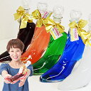 【名入れ彫刻ボトル】シンデレラのガラスの靴をイメージしたお酒【シンデレラシュー(リキュール)】※専用箱入り 女…