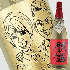 【名入れ彫刻ボトル】☆似顔絵入り 彫刻ボトル☆ 【麦焼酎】閻魔 1800ml(似顔絵×彫刻ボトル)