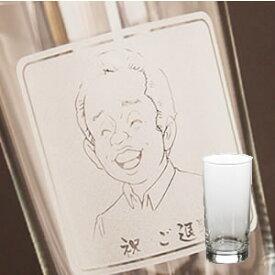 【名入れ彫刻ボトル/彫刻タンブラー】送料無料!シンプル タンブラー 360ml(湯呑み×似顔絵彫刻)