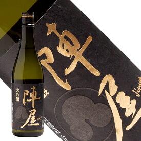 有賀醸造 陣屋 大吟醸 720ml 日本酒 有賀醸造 福島 白河 地酒 ふくしまプライド