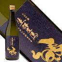生粋左馬 純米吟醸 720ml 日本酒 有賀醸造 福島 白河 地酒 ふくしまプライド