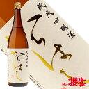 日本酒 からはし 純米吟醸 夢の香 1800ml 日本酒 ほまれ酒造 福島 喜多方 地酒 御歳暮 贈り物 プレゼント 誕生日 記念…