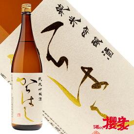 日本酒 からはし 純米吟醸 夢の香 1800ml 日本酒 ほまれ酒造 福島 喜多方 地酒 御歳暮 贈り物 プレゼント 誕生日 記念日 ふくしまプライド