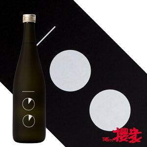 金宝 百年貴醸酒 720ml 日本酒 仁井田本家 福島 地酒 ふくしまプライド