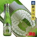 穏 おだやか 純米吟醸 720ml 日本酒 仁井田本家 福島 郡山 地酒 ふくしまプライド