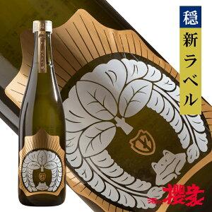 穏 おだやか 純米大吟醸 720ml 日本酒 仁井田本家 福島 郡山 地酒 ふくしまプライド