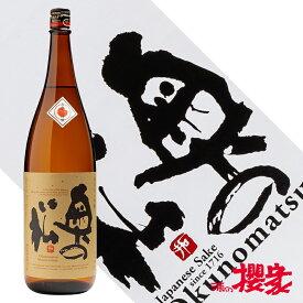 奥の松 あだたら 吟醸 1800ml 日本酒 奥の松酒造 福島 地酒 ふくしまプライド