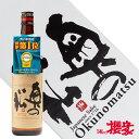 奥の松 あだたら 吟醸 720ml 日本酒 奥の松酒造 福島 地酒 ふくしまプライド