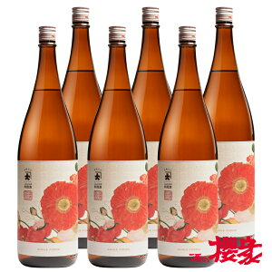 料理酒 こんにちは料理酒 まとめ買い 1800ml×6本 日本酒 大木代吉本店 福島 矢吹 地酒 ふくしまプライド