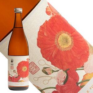 料理酒 こんにちは料理酒 720ml 日本酒 大木代吉本店 福島 矢吹 地酒 ふくしまプライド