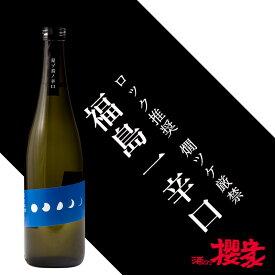 日本酒 笹の川 日本酒度+22 本醸造原酒 福島一辛口 いち 720ml 笹の川酒造 福島 地酒 ふくしまプライド