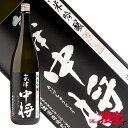 会津中将 純米吟醸 夢の香 1800ml 日本酒 鶴乃江酒造 福島 会津 地酒 ふくしまプライド
