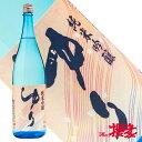 会津中将 純米吟醸 ゆり 1800ml 日本酒 鶴乃江酒造 福島 会津 地酒 ふくしま