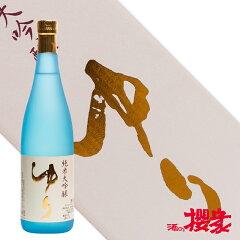 会津中将ゆり純米大吟醸720ml日本酒鶴乃江酒造福島会津地酒ふくしまプライド