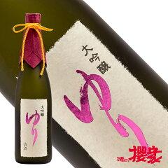 会津中将大吟醸ゆり山田錦720ml日本酒鶴乃江酒造福島会津地酒