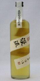 渓流 大古酒 長期熟成酒 純米 古酒 720ml