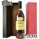 サン・クリスト— アルマニャック[1984] 最高級ヴィンテージ・ブランデー 40度 700ml ギフトボックス入【通常便 送…