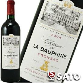 シャトー・ラ・ドフィンヌ [2004] 赤 750mlChateau De LA DAUPHINE 2004