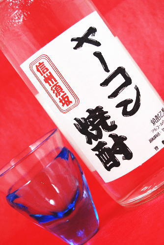 信州須坂 ヤーコン焼酎 25度 720ml