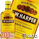I.W ハーパー ゴールドメダル ポケット 正規品 I.W.HARPER 40度 200ml