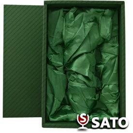 ギフトボックス(緑ストライプ) ワイン(750ml・720ml)専用2本用 緑布張り【K-74】