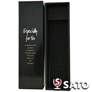 ギフトボックス [ブラック(光沢)]シャンパン・スパークリング(750ml)1本用【056-06】【シャンパン・スパークリングワイン専用】