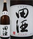 田酒 特別純米酒 1800ml【詰め日2018年7月以降】