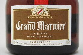 グランマルニエ 40度 700ml 正規品