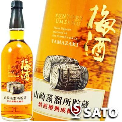 サントリー 山崎蒸溜所貯蔵 焙煎樽熟成梅酒 17度 750ml