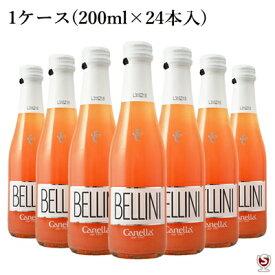 ベリーニ(白桃果肉入り)カクテル1ケース(200ml×24本入り)COCKTAIL BELLINI Canella【通常便 送料無料】