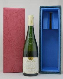 *クロ・デ・サブルコトー・デュ・レイヨン [1988] 白 750ml【青ギフトボックス入】【送料及びクール代金無料】
