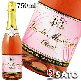 デュック・ド・モンターニュノンアルコール スパークリング泡ロゼ 750ml
